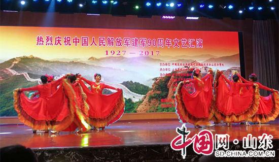 """""""难忘军旅 不老情怀""""庆祝建军90周年大型文艺汇演在济南举行(组图)"""