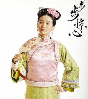 刘诗诗剧照成故宫展品 盘点旗袍女星