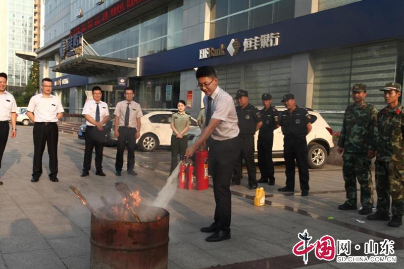 恒丰银行日照分行举行消防及防抢应急演练