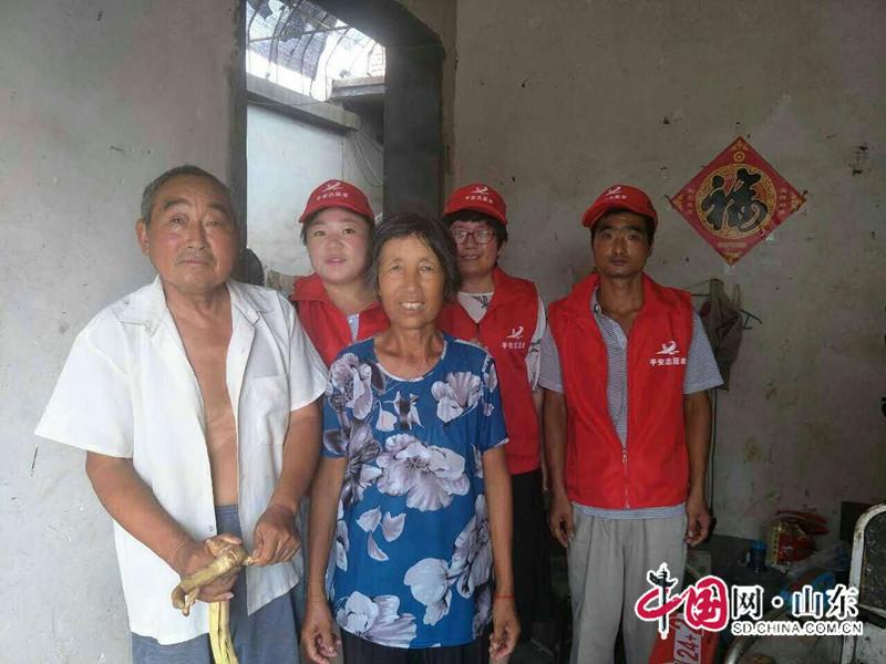 莒县平安志愿者开展走访慰问退伍老兵活动