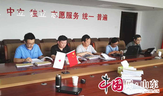 """济南:派驻第一纪检组""""六项举措""""助力现代泉城建设"""