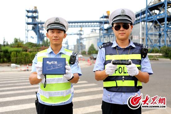 日照港交警配发50套新装备电子口哨