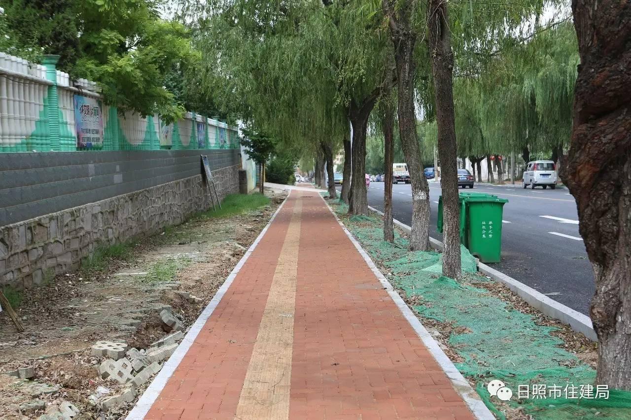 日照西海路主路面及人行道改造提升工程竣工