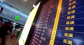 航班延误怎么办?暑期出行旅客最关心问题