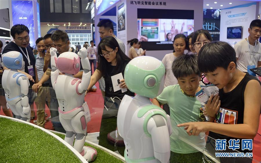 (新华视点·图文互动)(1)机器人给我们的生活带来了哪些冲击?——聚焦世界机器人大会