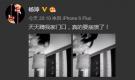 杨坤被私生饭骚扰发飙 粉丝还干过这些疯狂事!(组图)