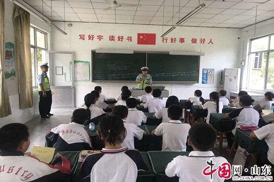 滨州博兴:交通安全宣传进校园 上好开学第一课(组图)