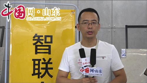 """智联企业2017陶博会行业首推""""双零真瓷""""(组图)"""