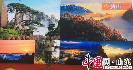 """安徽旅游""""金9惠乐周""""今日启动 我省游客今起将享特惠安徽游(组图)"""