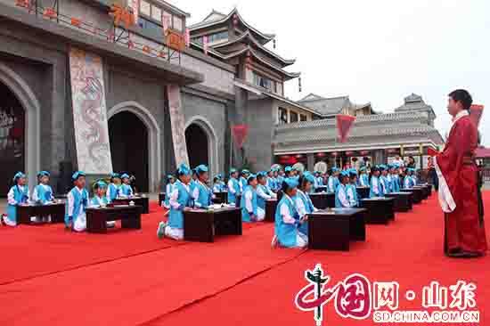 2017中国济南方特第一届拜师大典盛大开幕