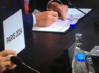 巴黎和洛杉矶正式成为2024和2028夏奥会主办国 图片来源:央视新闻客户端