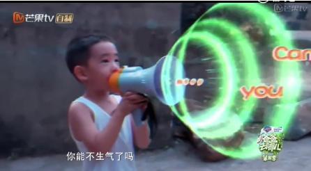 别的孩子参加《爸爸去哪儿》Jasper带着陈小春参加《变形记》