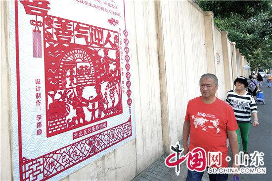 """青岛:非遗剪纸艺术""""点亮""""街区景观墙(组图)"""