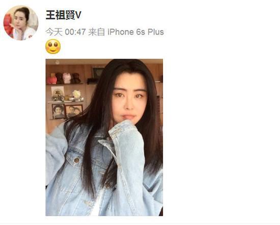 王祖贤晒自拍素颜出镜