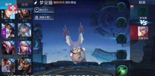 王者荣耀S9赛季新内容爆料:3位新英雄、4款新皮肤确定上线