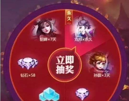 王者荣耀2017国庆节活动攻略 国庆节有什么活动