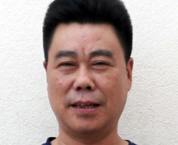 浙江根艺美术学会第八次代表大会在新昌成功召开(组图)