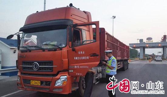 济宁高速支队开展周末重点违法查处行动(组图)