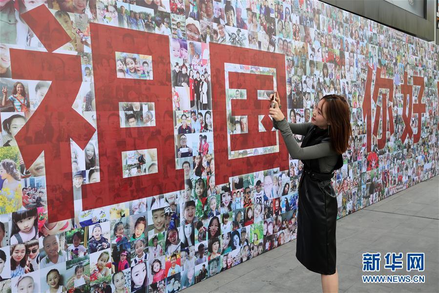 """山东潍坊:""""千人笑脸墙""""喜迎国庆"""