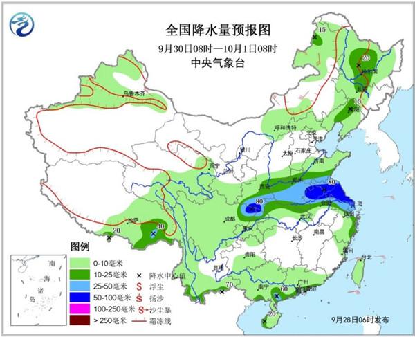 气温骤降山东一夜入秋 假期首日全省大部迎秋雨