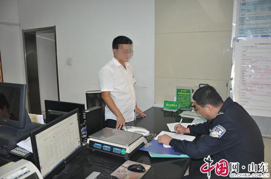 滨州市阳信县:商店派出所对辖区物流寄递业进行排查并签定责任书