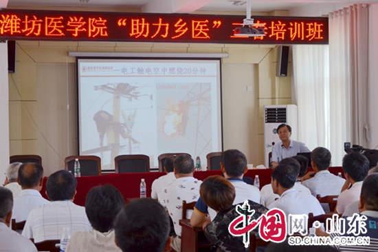 """潍坊医学院大学生社会实践活动助力""""健康中国""""战略"""