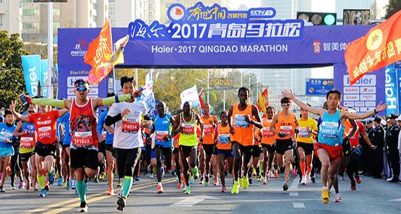 山东:2017青岛国际马拉松赛开跑(组图)