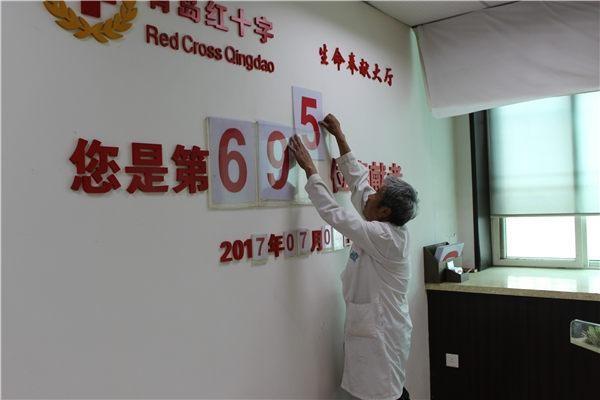 刘志才更新了捐献者数目,截止到目前,青岛已有695位遗体捐献者