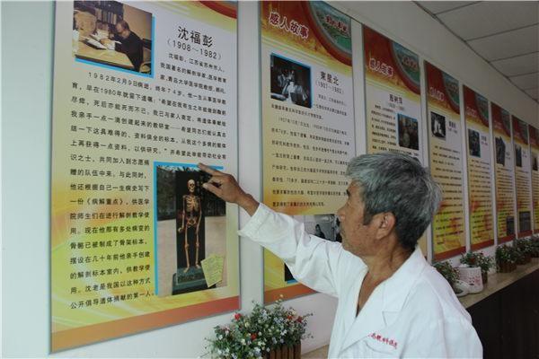 沈教授是青岛第一个遗体捐献者,从那时起青岛遗体捐献开始增多,刘教授见证了这一历程