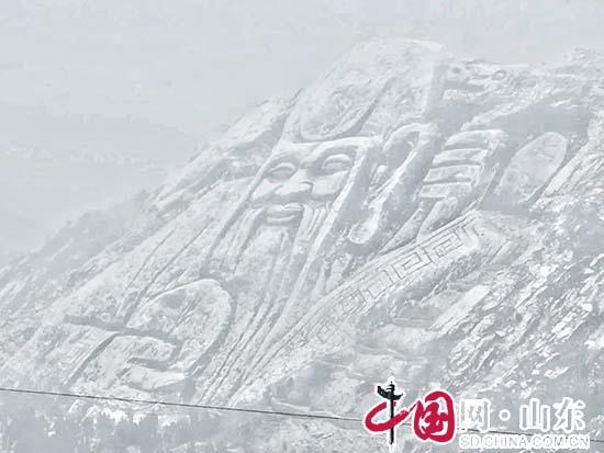 山东临沂迎今冬初雪 沂蒙山龟蒙景区银装素裹美如画