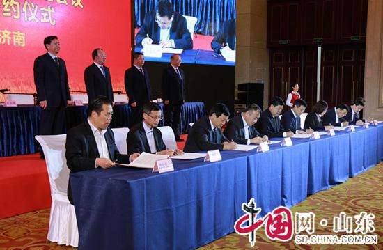 山东:农业信贷担保业务规模5年力争突破200亿元