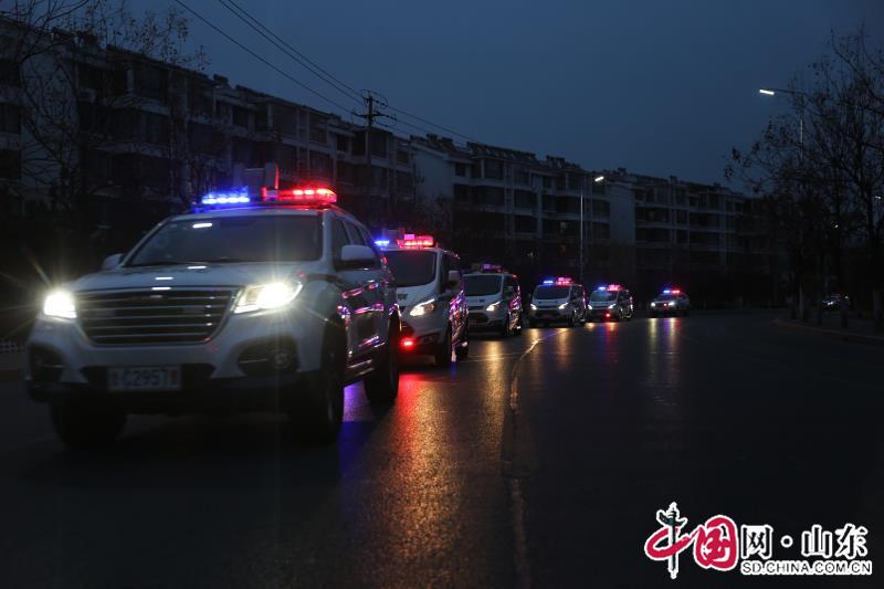 淄博博山启动今年冬春季社会治安大巡防活动