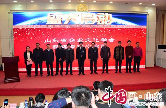 2017山东企业品牌价值百强榜单出炉 海尔青啤潍柴位列前三(附完整名单)