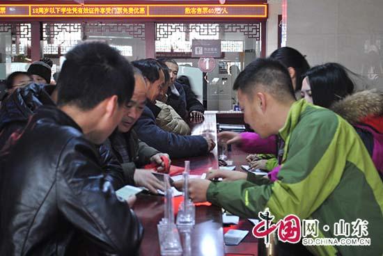 蒙山旅游工作者春节值班全天候服务游客