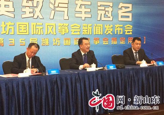 五洲宾客齐聚鸢都 第35届潍坊国际风筝会4月21日开幕