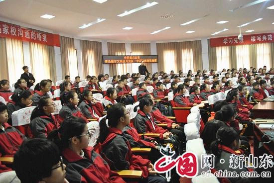 青岛外教公益课堂走进滨州经济技术开发区第一中学