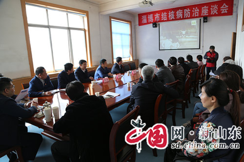 """淄博市开展""""3.24""""医防合作终结结核共建共享健康中国大型宣传活动"""
