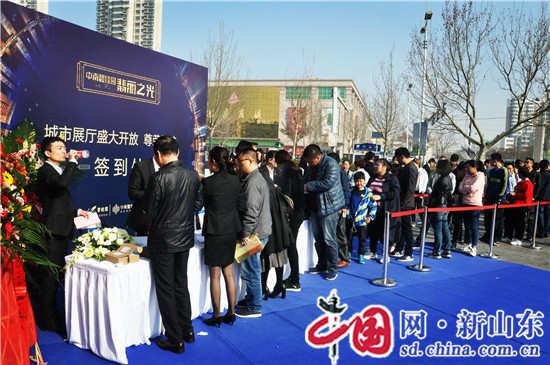 山东省滨州市:中南碧桂园·翡丽之光城市展厅盛大启幕
