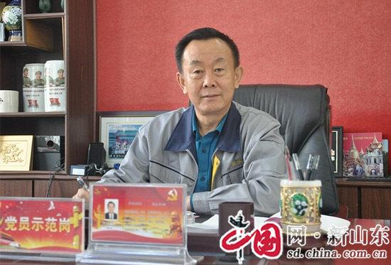 山東扶貧看濱州成效:鈺城商貿主動作為暖人心
