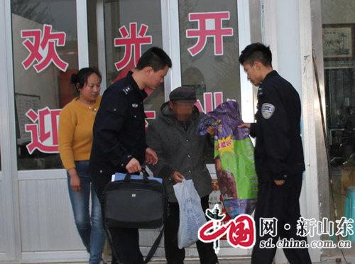 高青青城派出所民警热心相助 迷路老人安全回到福利院