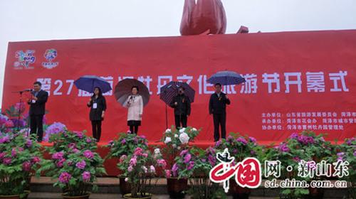 山东菏泽: 第27届牡丹文化旅游节开幕 千余种牡丹春雨中绽放别样风采