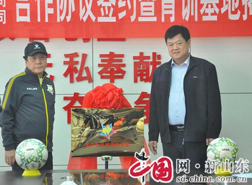 """校企""""联姻""""助力滨州经济技术开发区第一中学校园足球勇创佳绩"""