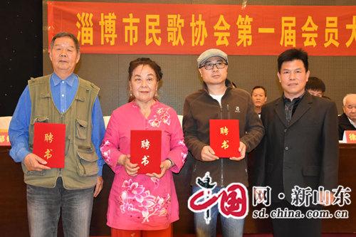 山东省首家民歌协会在淄博诞生