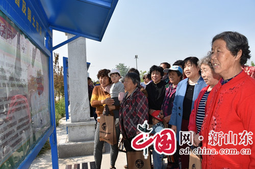 淄博市国土资源局张店分局进乡村进企业开展地球日宣传周活动
