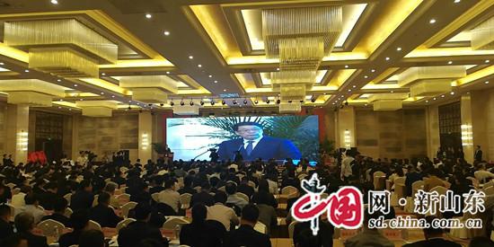 中国·临沂第五届资本交易大会盛大开幕