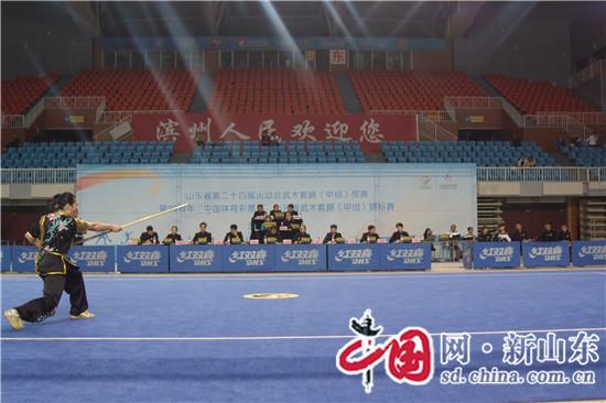山东省第二十四届运动会武术套路(甲组)预赛在滨州市奥林匹克体育馆举行