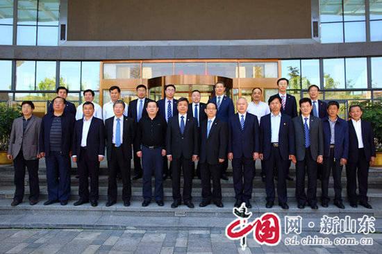 山东省黄金行业新旧动能转换工作座谈会召开