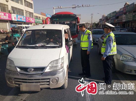 """淄博交警""""净化五号""""行动查处交通违法行为4752起"""
