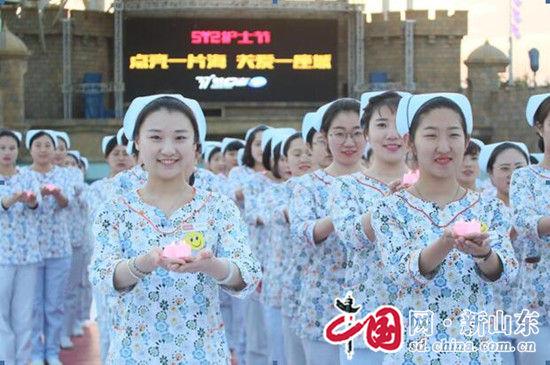 5.12护士节:烟台百名天使齐聚梦幻海 传递爱和温暖