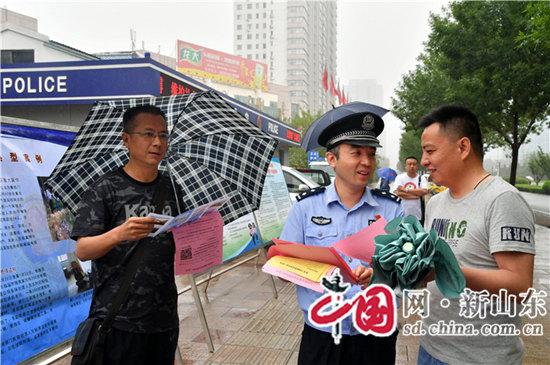 """张店警方启动""""三电""""设施安全保护宣传月活动"""